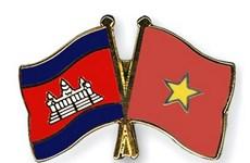 越南共产党致电祝贺柬埔寨人民党成立69周年