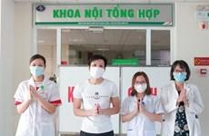 新冠肺炎疫情:越南连续72天无新增本地确诊病例