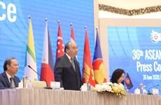 2020东盟轮值主席国年:第36届东盟峰会发表《主席声明》