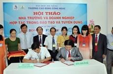 校企合作为越南优质人力资源培训注入新动力