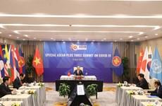 2020年东盟:促进东盟在新冠肺炎疫情中齐心协力