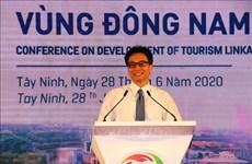 越南东南部地区旅游发展合作会议召开