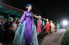 """""""奥戴—越南文化遗产""""时装秀精彩亮相"""