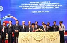 越南与韩国进一步加强务实合作