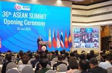成功举行第36届东盟峰会:越南声望大振