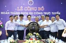 越南卫生部提前5年全部完成四级在线公共服务平台建设