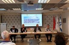 进一步促进越南与以色列之间的经营投资合作