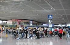 将在日本越南公民接回国