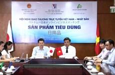 越南和日本着力促进双方企业贸易往来