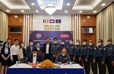 Metfone向柬埔寨宪兵移交在线会议系统