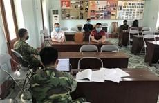 逮捕组织3名中国人非法偷渡到越南境内的2名越南籍嫌疑人