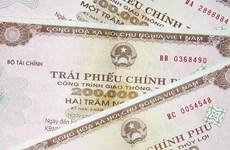 2020年6月越南国库通过政府债券发行募集资金32.59万亿越盾