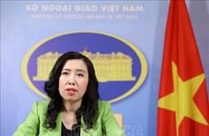越南外交部发言人黎氏秋姮:越南反对中国在黄沙群岛海域举行非法军演