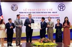 越美建交25周年:河内与美国合作的印迹