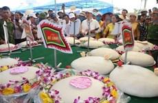 粽子-糍粑节在岑山海滩热闹开场