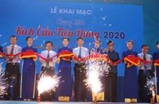 胡志明市举行2020年国内促销活动
