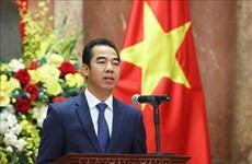 越南与联合国安理会:联合国安理会就疫情和安全问题举行公开辩论