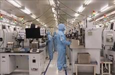 越南工业生产从5月起逐渐恢复