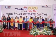 越南和泰国企业促进贸易的机会