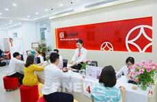 越南第五家银行完成巴塞尔新资本协议三大支柱要求