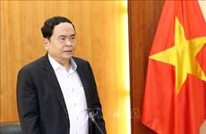 越南祖国阵线中央委员会主席陈青敏致信祝贺和好教创教81周年