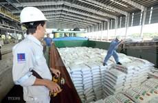 金瓯氮肥厂被列入低能耗工厂名单