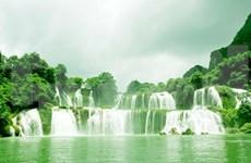 高平省山水UNESCO全球地质公园考察