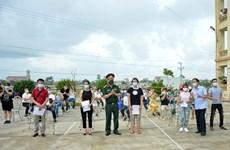 7月6日上午 越南新冠肺炎阳性病例仅剩8例