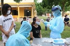新冠肺炎疫情:越南新增治愈病例1例  1.3万多人正接受隔离观察