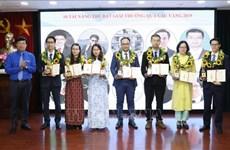 青年科技金球奖颁奖仪式在河内举行