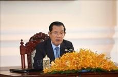 柬埔寨内阁通过《国有资产管理法》草案