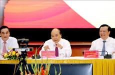 越南国家财政收入创7年来新低