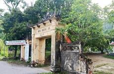 河内市黄舍洞 ——急需保护的重要历史遗迹区