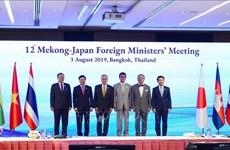 日本和越南将共同主持召开第十三届湄公河与日本部长级会议