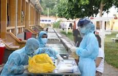 越南全国新冠病毒核酸检测阳性病例仅剩15例