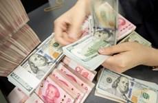 7月8日越盾对美元汇率中间价上调4越盾