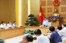 越南政治、国防和安全领域融入国际跨部门指导委员会召开会议