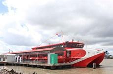 金瓯-南游-富国高速客船航线正式开通