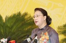 国会主席:平福省应充分发挥少数民族潜在优势 实现全面且可持续发展目标