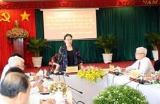 越南国会主席阮氏金银:平福省促进增长模式转型 努力提升其竞争力