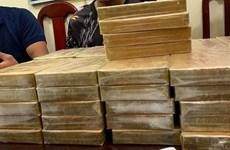 奠边省抓获3名贩运毒品罪犯 缴获54包海洛因