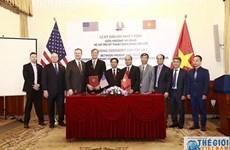 越美两国继续加强搜寻战争中失踪军人的合作
