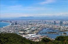 越美关系正常化25周年:岘港市为美国投资者创造最为便利条件