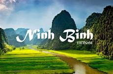 宁平省开发多个具有吸引力的旅游产品
