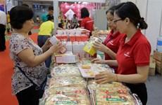 2020年泰国驰名商标展开幕