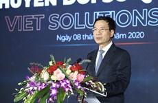 越南数字化转型解决方案竞赛活动昨日在河内启动