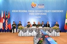 第17届东盟地区论坛安全政策会议:国际合作是解决共同安全挑战的钥匙