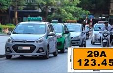 自2020年8月1日起越南营运车须挂黄色车牌