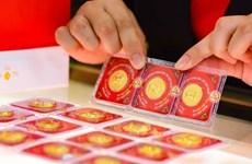 越南国内黄金价格在连续上涨多日后出现下跌