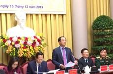 越南国家主席签署主席令公布国会通过的10项法律